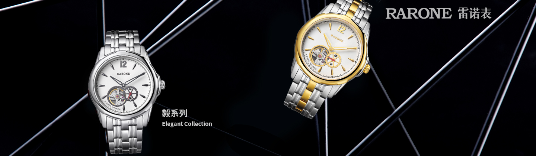 Elegant Collection