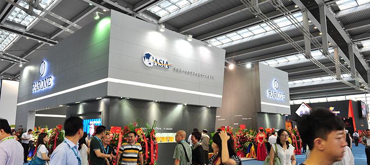 4月,雷诺表,博鳌亚洲论坛官方指定礼宾用表,作为钟表届代表人物,总经理詹江洲先生应邀出席此次年会。