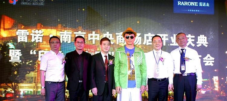 """6月30日,雷诺表隆重进驻南京中央商场,形象代言人孙红雷助阵开业庆典,并为""""印象?中国""""主题新品揭幕。"""