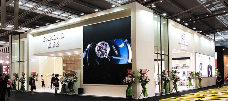 参加第29届中国(深圳)国际钟表展览会
